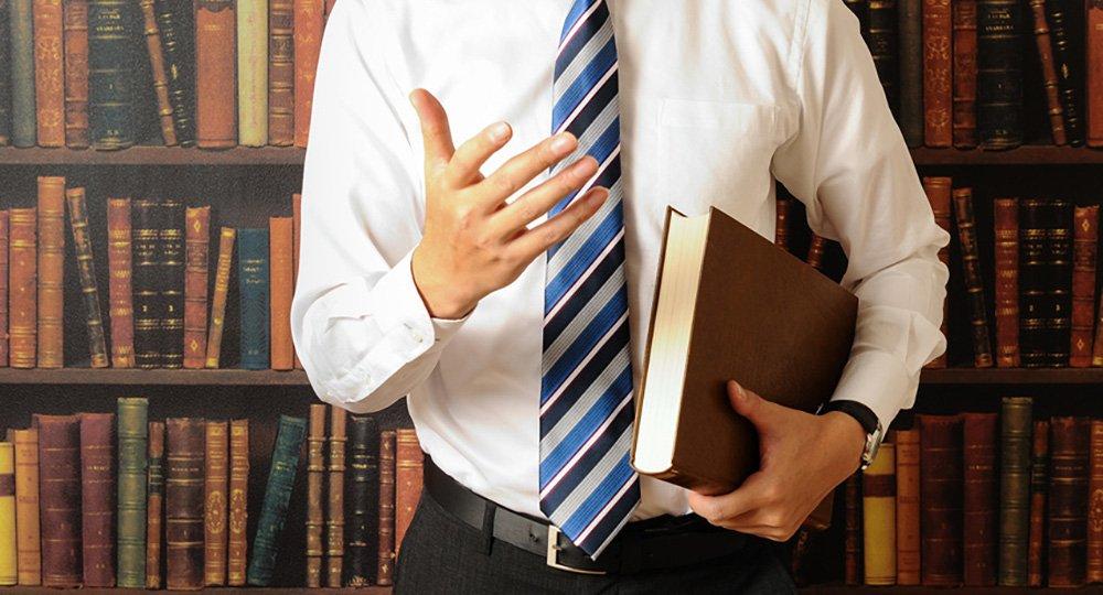 Anwalt mit Buch in der Hand